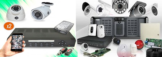 Analogos-hibridos-IP-DVR-NVR-Housing-Domos-PTZ-sistemas-de-seguridad-georedes-cali.fw